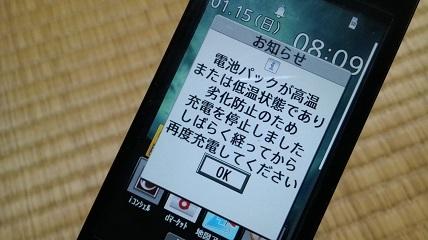 DCIM0014.JPG