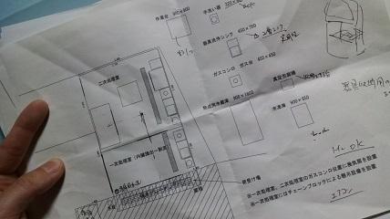 DCIM0017.JPG