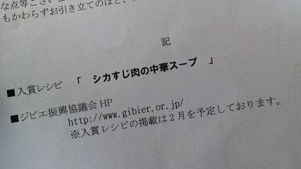 DCIM0074.JPG