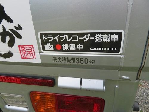 IMG_9557.JPG