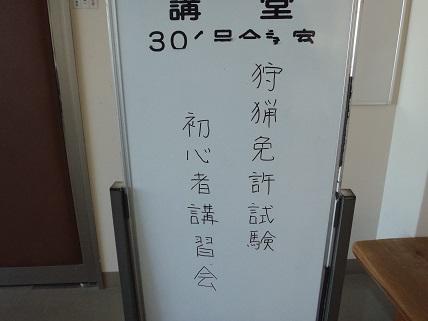 P2140064.JPG